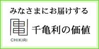 リフォーム会社・工務店検索